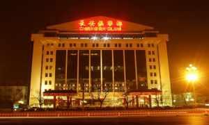 北京最神秘的顶级会所连夜拆除,又成了牺牲品