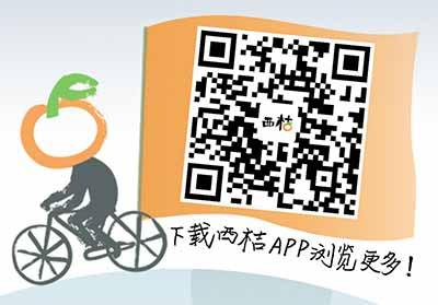 威尼斯app官网下载 4
